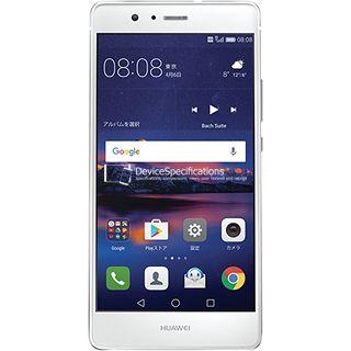 Huawei P9 Lite Premium — Отзывы и подробные технические характеристики